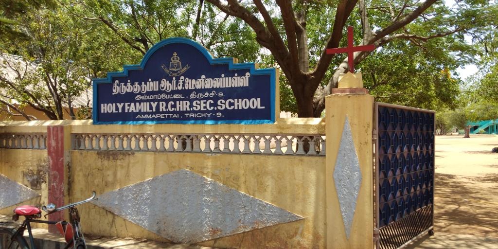Klassenräume Für Die Höhere Schule In Ammapatei