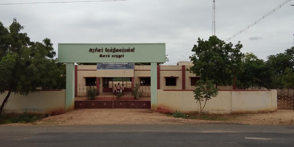 Erweiterung Der öffentlichen Schule Bis Zur 12. Schulstufe