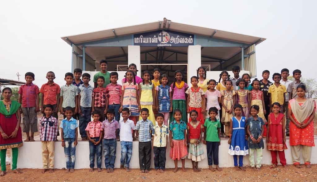 Haus Des Lernens In Muthanampatty