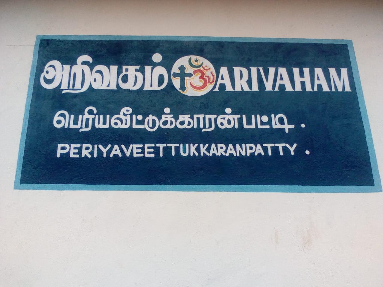 Eröffnung: Haus Des Lernens Periyaveetukaranpatty